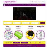 Engschool